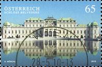Autriche - Palais du Belvedère - Timbre oblitéré