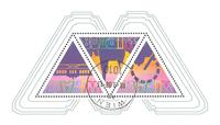 Autriche - Bloc-feuillet argenté de WIPA '08 - Bloc-feuillet oblitéré