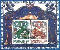 Danmark 1999 - AFA 1206 - Stemplet