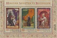 匈牙利新邮 圣徒与祝福 宗教 - 新票小全张