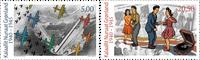 Groenland - Seconde Guerre Mondiale - Série neuve 2v