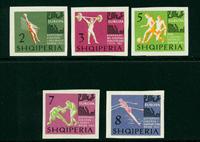 Albanie - Championnat d'Europe 1963 neuf