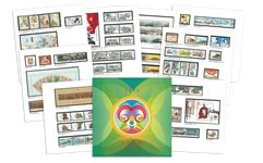 Chine - Collection annuelle 2015 - Coll.Annuelle