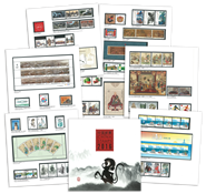 Chine - Collection annuelle 2016 - Coll.Annuelle