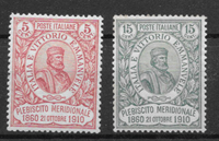 Italien 1910 - AFA 89-90 - ustemplet
