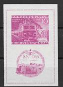 Yougoslavie 1949 - AFA 593 - neuf