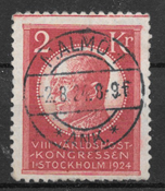 Suède 1924 - AFA 172 - oblitérés