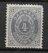 Danemark 1875 - AFA 23a - Neuf avec charnière