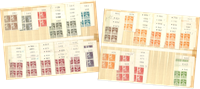 Danemark - Collection de numéros marginaux 1933-1960