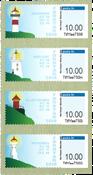 Îles Féroé - Phares - Série neuve 4v timbres distributeur