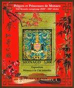 Monaco - Princes and Princesses of *MS - Bloc-feuillet neuf