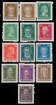 Empire Allemand - 1926 - 385/397, neuf avec charnière
