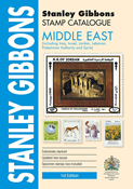 Stanley Gibbons - Middle East 2018 - Stamp catalogue