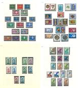Timbres Europa CEPT - Collection neuve