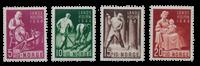 La Norvège - 1944 - AFA 305/308, neuf
