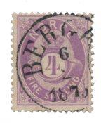 La Norvège - 1872-1875 - AFA 19a, oblitéré