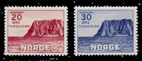 La Norvège - 1938 - AFA 199/200, neuf avec charnière