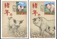 Åland - Année du cochon - Cartes Maximum