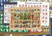 Danmark - Julemærker - 1976-2013
