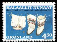 Grønland - Julefrimærker 1998 - 4,50 kr - Flerfarvet