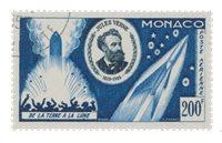 Monaco - 1955 - Yvert A60, oblitéré