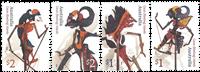 Cocos keeling -  Marionetdukker - Postfrisk sæt 4v