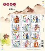 Hong Kong - Opera - Postfrisk ark