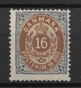 Danmark 1875 - AFA 27y - ustemplet
