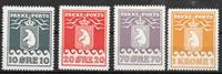 Grønland 1937 - AFA PP15-18 - ustemplet