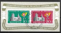 Schweiz 1955 - AFA 613 - stemplet