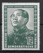 D.D.R. 1951 - AFA 120 - ustemplet