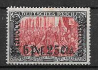 Colonie tedesche 1906 - AFA 45 - Nuovo linguellato