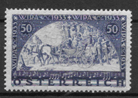 Austria 1933 - AFA 68-70 - Nuovo linguellato