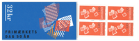 Danmark 1989 - Frimærkets Dag