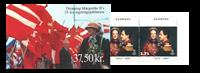 Danmark 1997 - Regeringsjubilæum