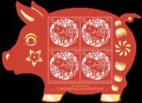 Liechtenstein - Année du Cochon - Bloc-feuillet neuf