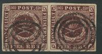 Danmark - AFA 1 IIb parstykke