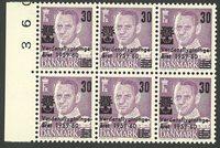 Danmark - AFA 380y postfrisk i 6-blok