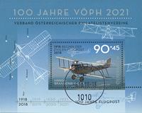 Autriche - Poste aérienne - Bloc-feuillet oblitéré