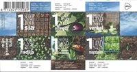 Netherlands - My Vegetable Garden *MS - Souvenir sheet