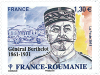 France - France-Roumanie - Timbre neuf