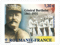 France - Roumanie-France - Timbre neuf