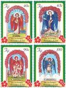 Fiji - Julefrimærker - Postfrisk sæt 4v