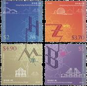 Hong Kong - Zhuhai-Macao Broen - Postfrisk sæt 4v