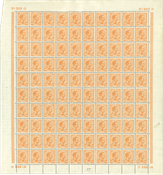 Danmark - AFA 150 helark