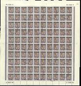 Danmark - Postfærge 1941 5 kr.