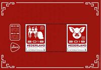 Pays-Bas - Année du chien devient année du cochon - Bloc-feuillet neuf