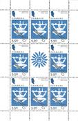 Danmark - Småark - nr.21 - AFA 1423