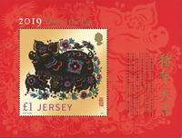 Jersey - L'année du cochon - Bloc-feuillet neuf