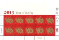Jersey - L'année du cochon - Feuillet neuf 10v